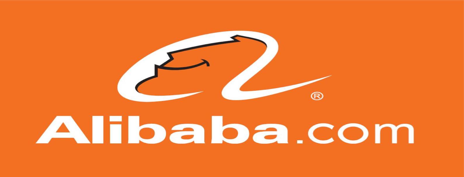 porcisan_Alibaba-logo